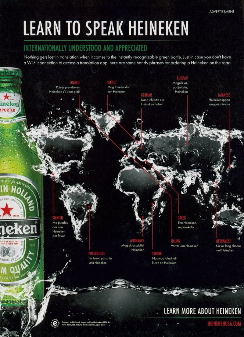 Learn To Speak Heineken
